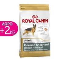 ROYAL CANIN GERMAN SHEPHERD 12KG + 2KG ΔΩΡΟ