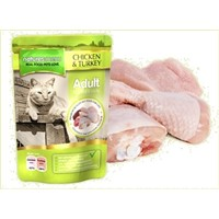 NATURES MENU CHICKEN & TURKEY 12TEM X 100gr